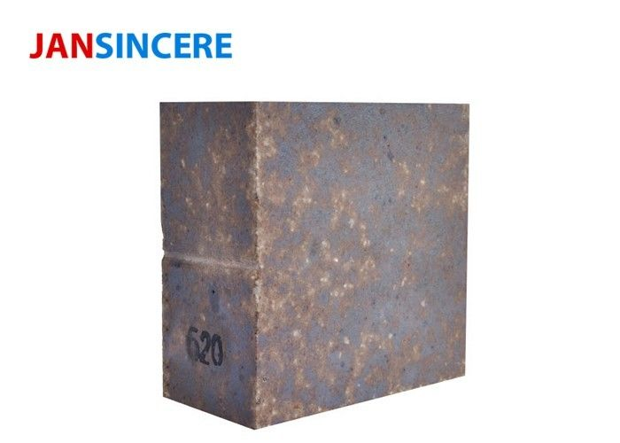 Silicon Mullite Refractory Bricks , Abrasive Resistant Kiln Fired Bricks